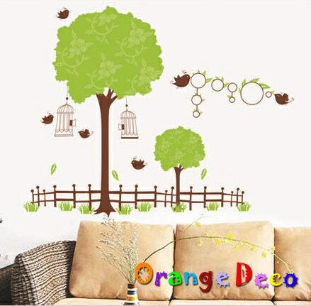 公園DIY組合壁貼牆貼壁紙無痕壁貼室內設計裝潢裝飾佈置【橘果設計】