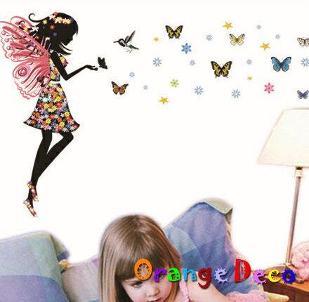 蝴蝶與花仙子 DIY組合壁貼 牆貼 壁紙 無痕壁貼 室內設計 裝潢 裝飾佈置【橘果設計】 - 限時優惠好康折扣
