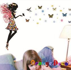 蝴蝶與花仙子 DIY組合壁貼 牆貼 壁紙 無痕壁貼 室內設計 裝潢 裝飾佈置【橘果設計】