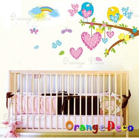 彩虹DIY組合壁貼牆貼壁紙無痕壁貼室內設計裝潢裝飾佈置【橘果設計】