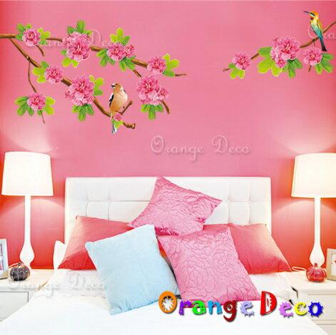 浪漫滿屋 DIY組合壁貼 牆貼 壁紙 無痕壁貼 室內設計 裝潢 裝飾佈置【橘果設計】