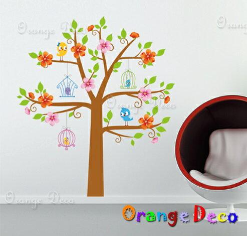 彩色鳥籠DIY組合壁貼牆貼壁紙無痕壁貼室內設計裝潢裝飾佈置【橘果設計】