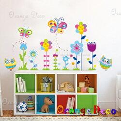 七彩繽紛 DIY組合壁貼 牆貼 壁紙 無痕壁貼 室內設計 裝潢 裝飾佈置【橘果設計】
