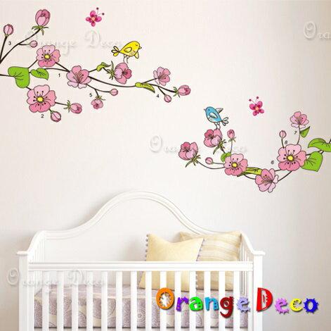 鳥兒歌唱DIY組合壁貼牆貼壁紙無痕壁貼室內設計裝潢裝飾佈置【橘果設計】