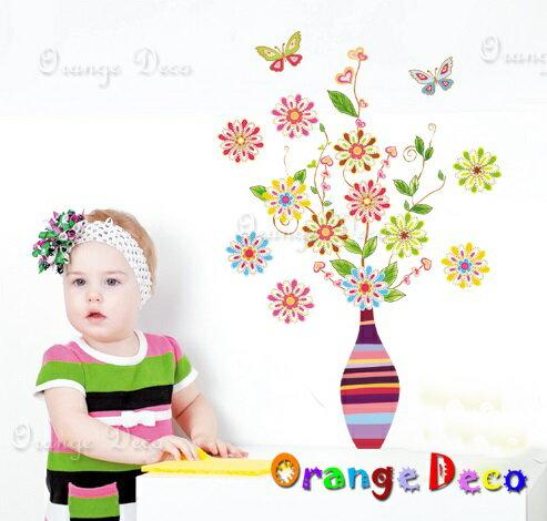 花瓶DIY組合壁貼牆貼壁紙無痕壁貼室內設計裝潢裝飾佈置【橘果設計】