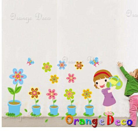 澆花DIY組合壁貼牆貼壁紙無痕壁貼室內設計裝潢裝飾佈置【橘果設計】