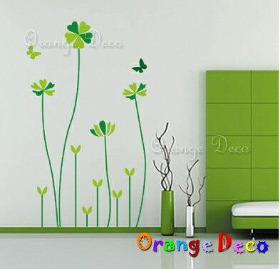 醡漿草DIY組合壁貼牆貼壁紙無痕壁貼室內設計裝潢裝飾佈置【橘果設計】