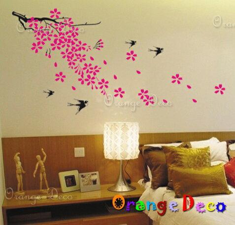 櫻花落燕DIY組合壁貼牆貼壁紙無痕壁貼室內設計裝潢裝飾佈置【橘果設計】