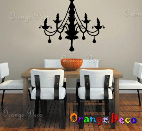 水晶燈 DIY組合壁貼 牆貼 壁紙 無痕壁貼 室內設計 裝潢 裝飾佈置【橘果設計】