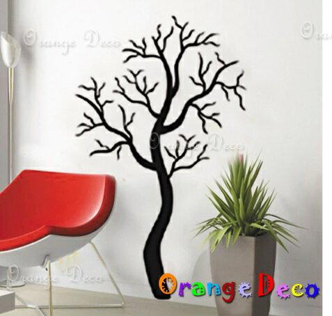 秋意DIY組合壁貼牆貼壁紙無痕壁貼室內設計裝潢裝飾佈置【橘果設計】
