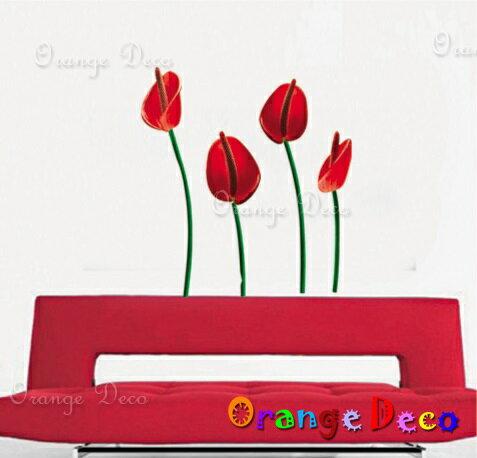 紅花DIY組合壁貼牆貼壁紙無痕壁貼室內設計裝潢裝飾佈置【橘果設計】