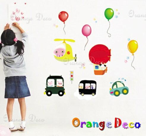 車車DIY組合壁貼牆貼壁紙無痕壁貼室內設計裝潢裝飾佈置【橘果設計】