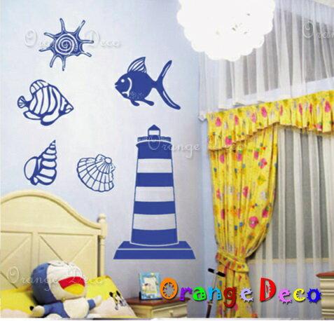 海洋DIY組合壁貼牆貼壁紙無痕壁貼室內設計裝潢裝飾佈置【橘果設計】