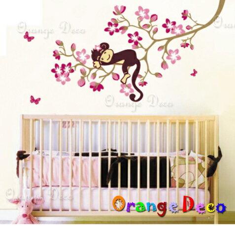 頑皮猴 DIY組合壁貼 牆貼 壁紙 無痕壁貼 室內設計 裝潢 裝飾佈置【橘果設計】