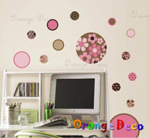圓圈DIY組合壁貼牆貼壁紙無痕壁貼室內設計裝潢裝飾佈置【橘果設計】