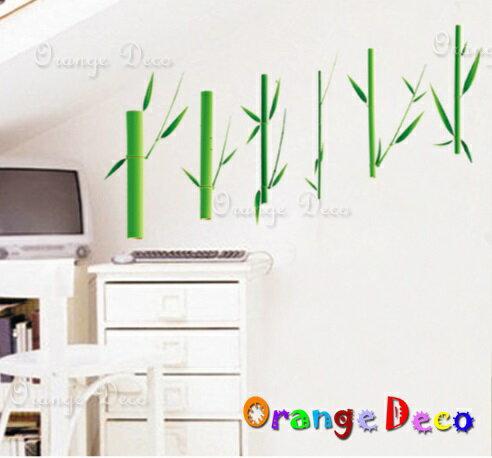 竹子 DIY組合壁貼 牆貼 壁紙 無痕壁貼 室內設計 裝潢 裝飾佈置【橘果設計】 - 限時優惠好康折扣