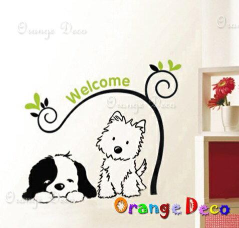 Welcome DIY組合壁貼 牆貼 壁紙 無痕壁貼 室內設計 裝潢 裝飾佈置【橘果設計】