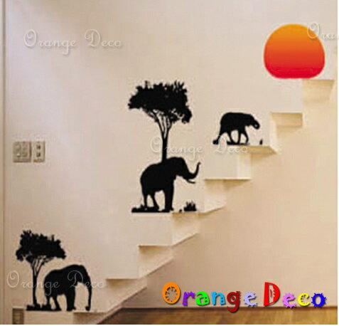 大象剪影DIY組合壁貼牆貼壁紙無痕壁貼室內設計裝潢裝飾佈置【橘果設計】