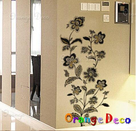 花DIY組合壁貼牆貼壁紙無痕壁貼室內設計裝潢裝飾佈置【橘果設計】