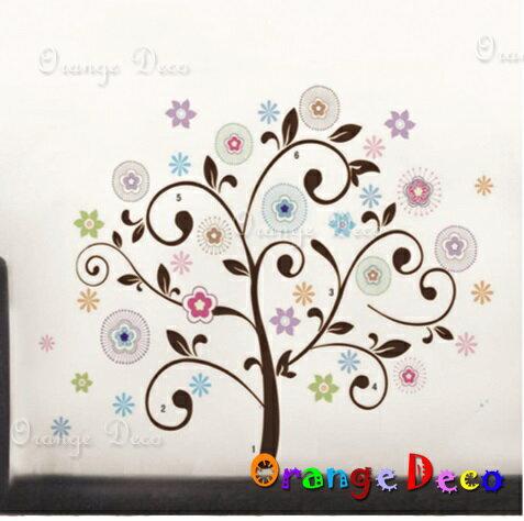 煙火樹DIY組合壁貼牆貼壁紙無痕壁貼室內設計裝潢裝飾佈置【橘果設計】
