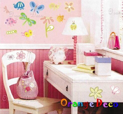 花與蝶DIY組合壁貼牆貼壁紙無痕壁貼室內設計裝潢裝飾佈置【橘果設計】