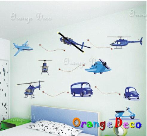 交通工具DIY組合壁貼牆貼壁紙無痕壁貼室內設計裝潢裝飾佈置【橘果設計】