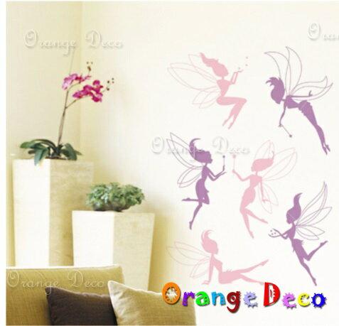花精靈DIY組合壁貼牆貼壁紙無痕壁貼室內設計裝潢裝飾佈置【橘果設計】