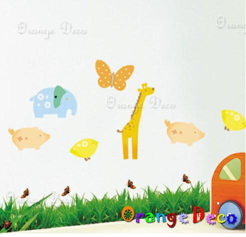草原DIY組合壁貼牆貼壁紙無痕壁貼室內設計裝潢裝飾佈置【橘果設計】