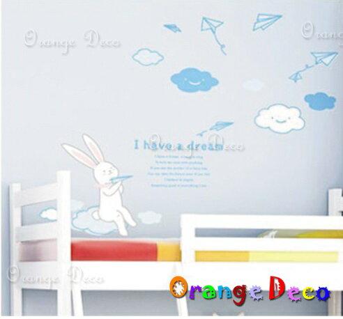 夢想DIY組合壁貼牆貼壁紙無痕壁貼室內設計裝潢裝飾佈置【橘果設計】