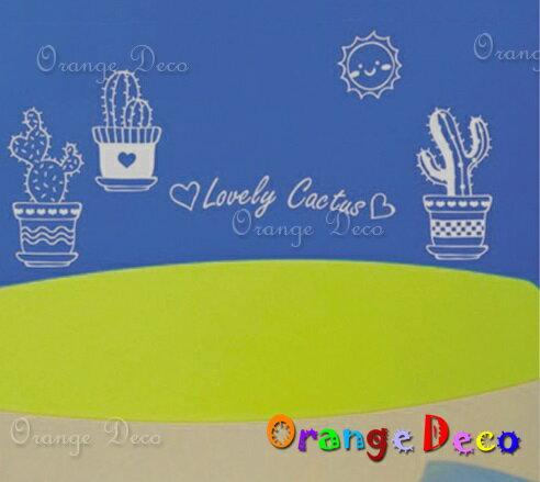 仙人掌DIY組合壁貼牆貼壁紙無痕壁貼室內設計裝潢裝飾佈置【橘果設計】