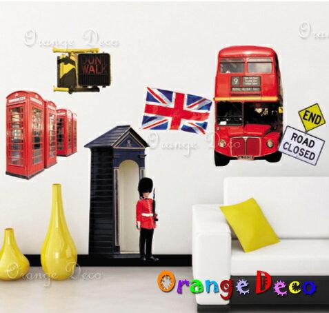 倫敦巴士 DIY組合壁貼 牆貼 壁紙 無痕壁貼 室內設計 裝潢 裝飾佈置【橘果設計】