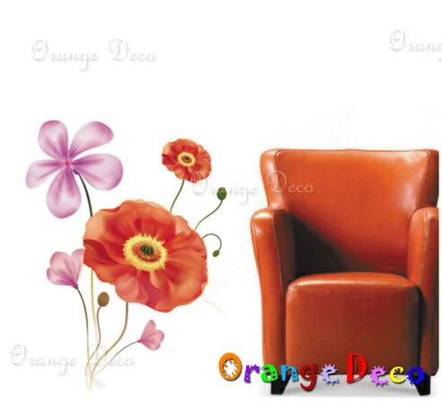 花朵DIY組合壁貼牆貼壁紙無痕壁貼室內設計裝潢裝飾佈置【橘果設計】
