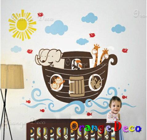 船 DIY組合壁貼 牆貼 壁紙 無痕壁貼 室內設計 裝潢 裝飾佈置【橘果設計】