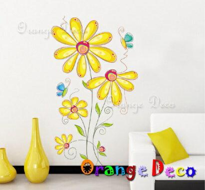 浪漫雛菊 DIY組合壁貼 牆貼 壁紙 無痕壁貼 室內設計 裝潢 裝飾佈置【橘果設計】
