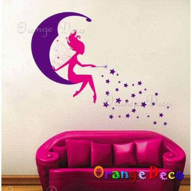 月仙子DIY組合壁貼牆貼壁紙無痕壁貼室內設計裝潢裝飾佈置【橘果設計】