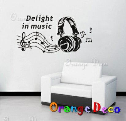 Music DIY組合壁貼 牆貼 壁紙 無痕壁貼 室內設計 裝潢 裝飾佈置【橘果設計】