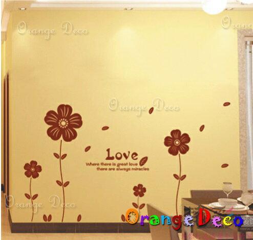 LoveDIY組合壁貼牆貼壁紙無痕壁貼室內設計裝潢裝飾佈置【橘果設計】