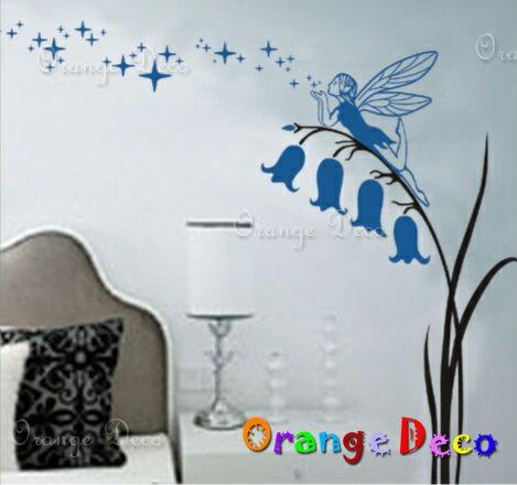 花仙子 DIY組合壁貼 牆貼 壁紙 無痕壁貼 室內設計 裝潢 裝飾佈置【橘果設計】 - 限時優惠好康折扣