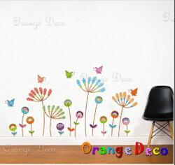 五彩繽紛 DIY組合壁貼 牆貼 壁紙 無痕壁貼 室內設計 裝潢 裝飾佈置【橘果設計】