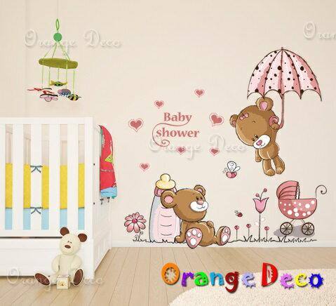 baby shower DIY組合壁貼 牆貼 壁紙 無痕壁貼 室內設計 裝潢 裝飾佈置【橘果設計】