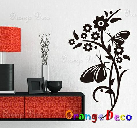 蝴蝶戀花 DIY組合壁貼 牆貼 壁紙 無痕壁貼 室內設計 裝潢 裝飾佈置【橘果設計】