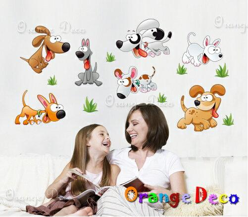 小狗DIY組合壁貼牆貼壁紙無痕壁貼室內設計裝潢裝飾佈置【橘果設計】