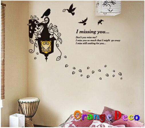 壁燈 DIY組合壁貼 牆貼 壁紙 無痕壁貼 室內設計 裝潢 裝飾佈置【橘果設計】
