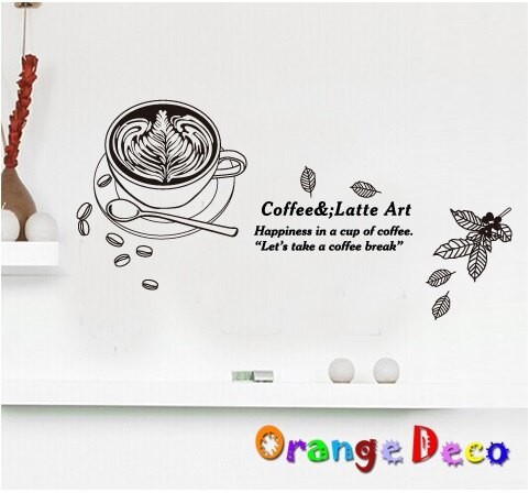 咖啡拉花 DIY組合壁貼 牆貼 壁紙 無痕壁貼 室內設計 裝潢 裝飾佈置【橘果設計】