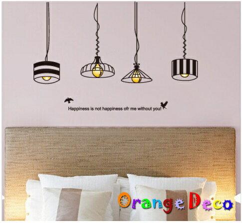 燈 DIY組合壁貼 牆貼 壁紙 無痕壁貼 室內設計 裝潢 裝飾佈置【橘果設計】
