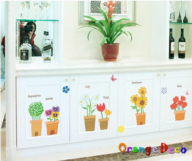 盆栽 DIY組合壁貼 牆貼 壁紙 無痕壁貼 室內設計 裝潢 裝飾佈置【橘果設計】