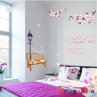 【橘果設計】櫻花樹下 DIY組合壁貼 牆貼 壁紙 無痕壁貼 室內設計 裝潢 裝飾佈置