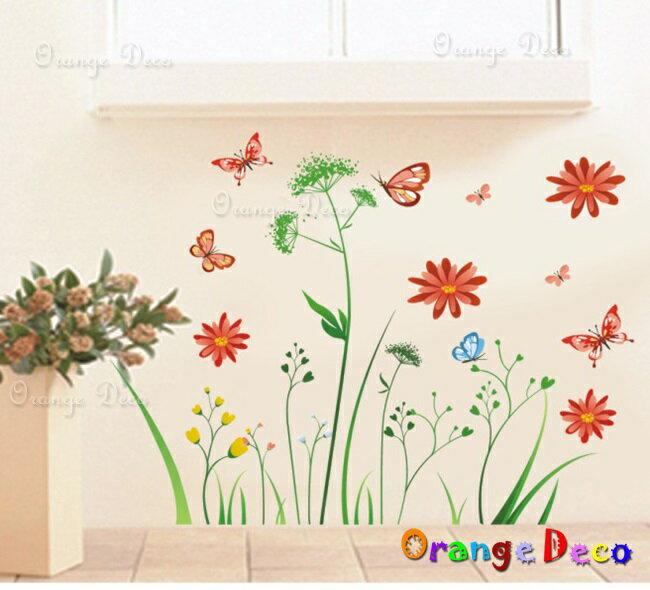 浪漫花卉 DIY組合壁貼 牆貼 壁紙 無痕壁貼 室內設計 裝潢 裝飾佈置【橘果設計】