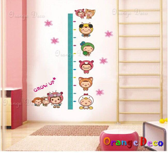 娃娃身高尺 DIY組合壁貼 牆貼 壁紙 無痕壁貼 室內設計 裝潢 裝飾佈置【橘果設計】