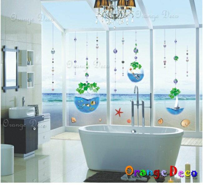 水晶花籃 DIY組合壁貼 牆貼 壁紙 無痕壁貼 室內設計 裝潢 裝飾佈置【橘果設計】